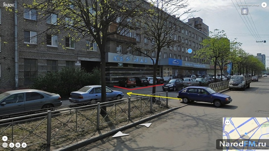 Что такое тротуар по пдд в россии